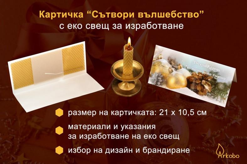 Kartichka-presentaciya